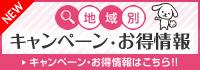 info_bn_area