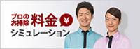 info_bn_price