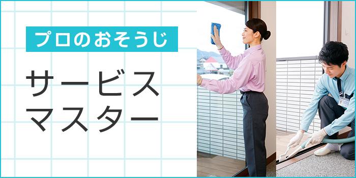 service_bn_04