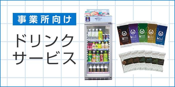service_bn_06.jpg